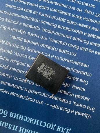 Конденсатор Безопасности, 0.68 мкФ, X2, Серия ECQUL, 275 В, Metallized