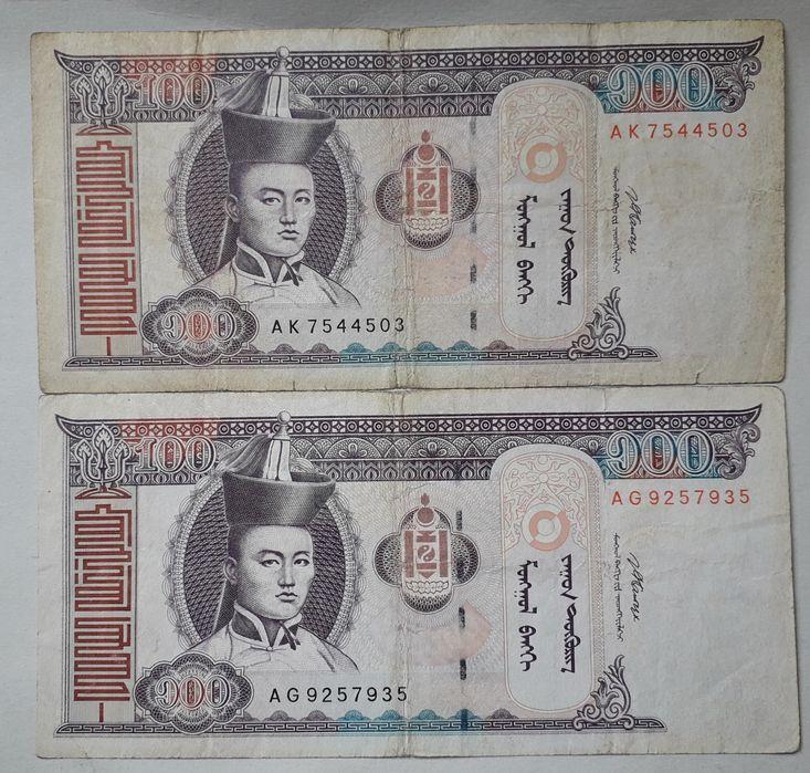 Монголія 2×100 тегрег Чигиринская - изображение 1
