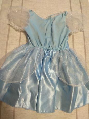Sukienka karnawałowa
