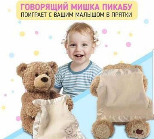 Мишка Peekaboo играет в прятки На русском