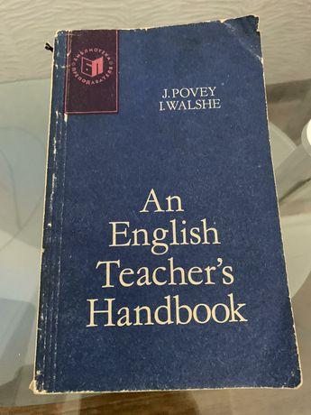 Продам пособие по педагогической терминологии Поуви, Уолш 1982 год