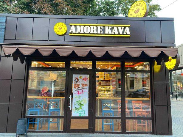 """Продам кофейню """"AMORE KAVA"""" бизнес под ключ в г. Павлоград"""