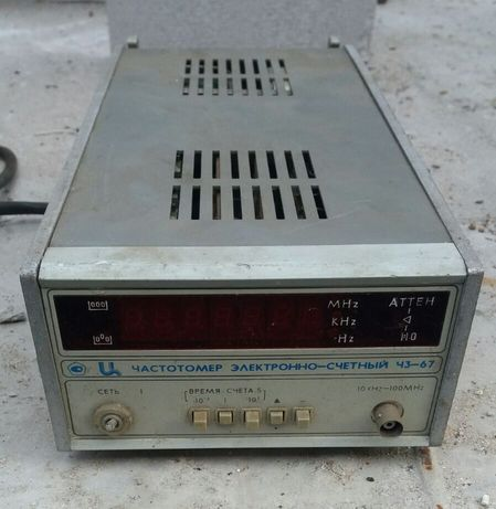 Частотометр новый ЧЗ-67