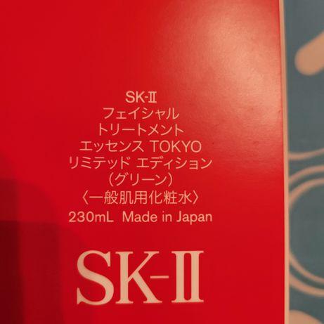 Эссенция SK-II Treatment Essence 4000 грн
