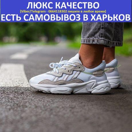 """Кроссовки Adidas Ozweego """"White/Grey"""" Женские/Мужские"""