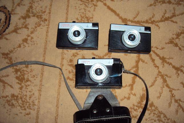 """Фотоаппарат """" Смена -8 М """""""
