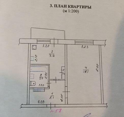 Продам 1-комнатную квартиру на Южном ул. Московская 8