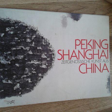 Współczesna sztuka chińska książka z wystawy po niemiecku