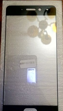 Стекло защитное 3d на Meizu pro 7