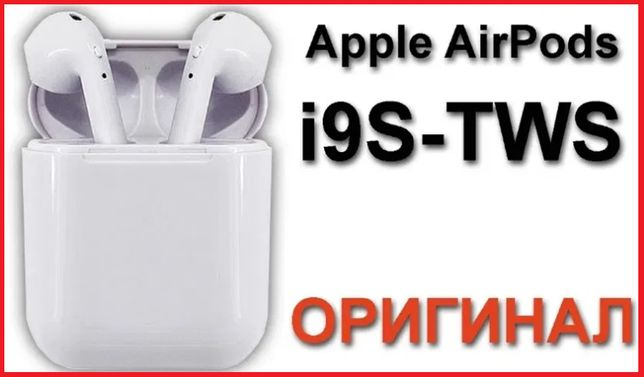 ОРИГИНАЛ. Bluetooth Apple AirPods i9S TWS. Блютуз наушники.