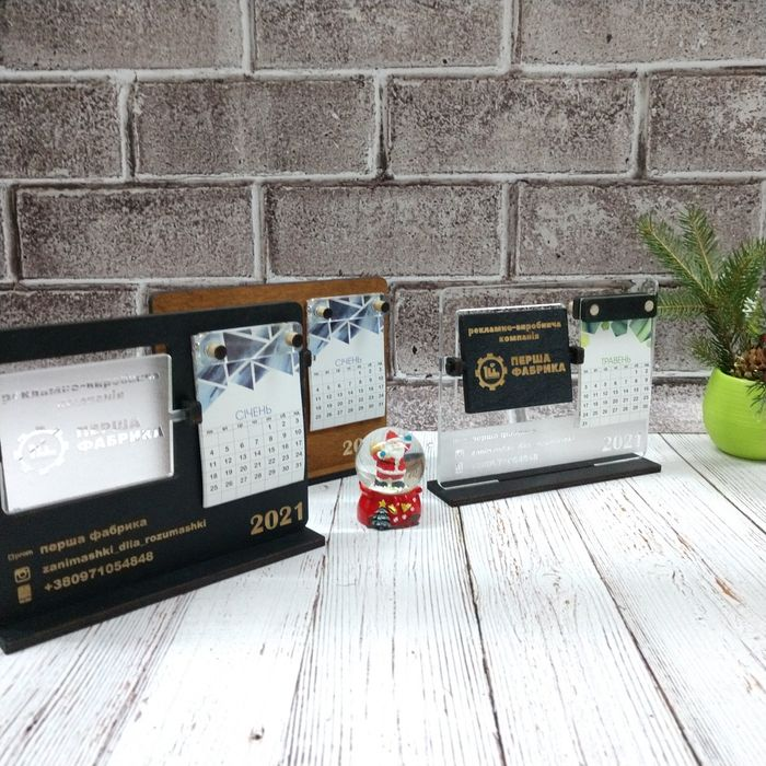 Календарь подарочный, сувенир, презент Винница - изображение 1