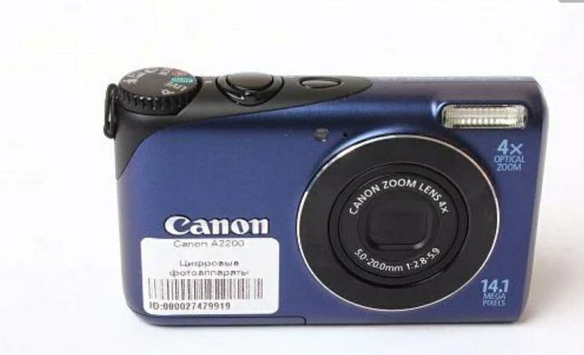 Продам цифровой фотоопарат