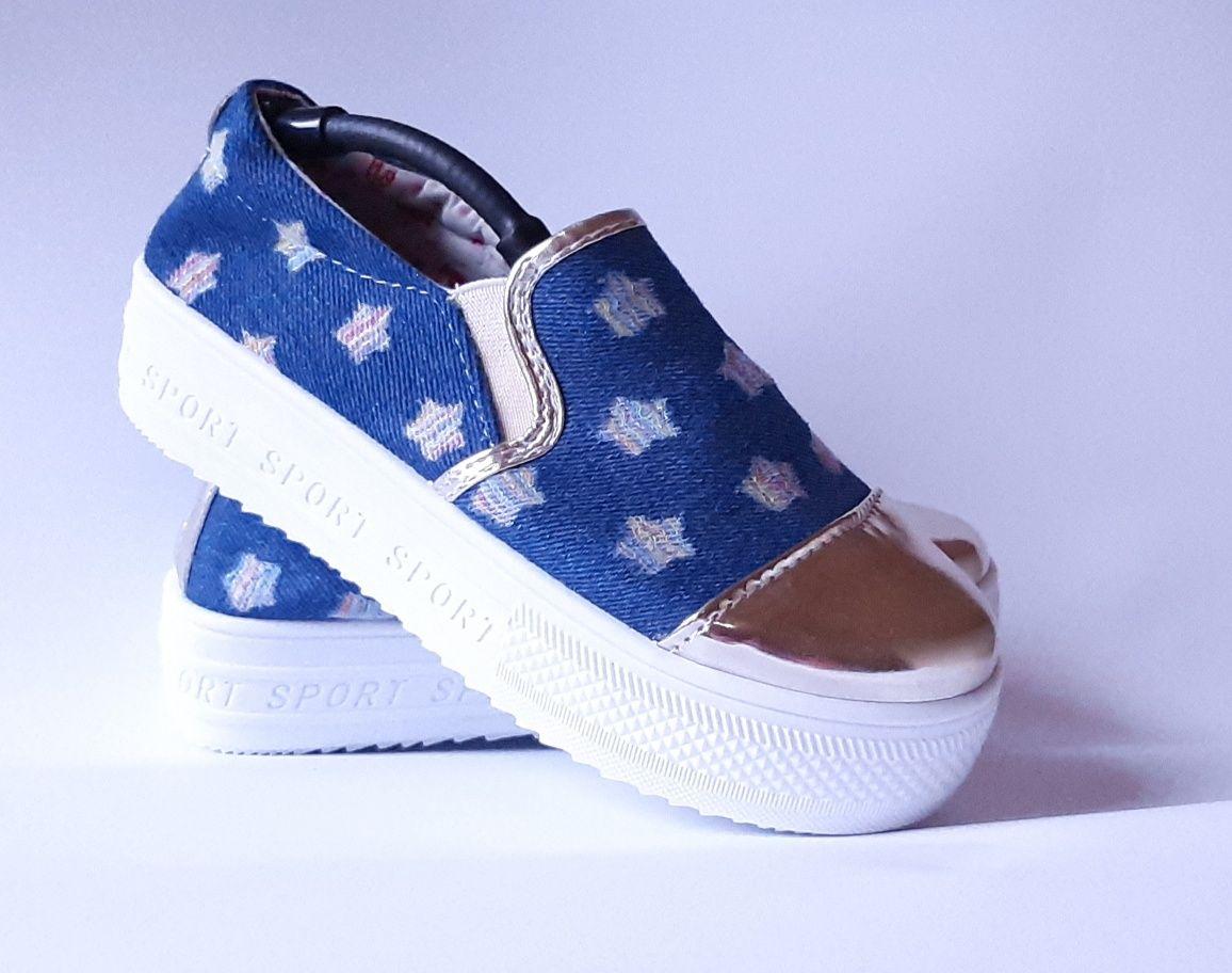 Взуття для дівчинки Сліпони - макасини