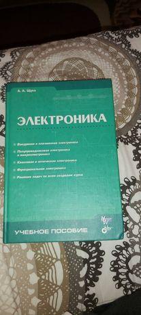 Учебники в хорошем состоянии