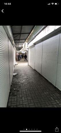 Ларек. Киоск. Торговое место на центральном рынке.