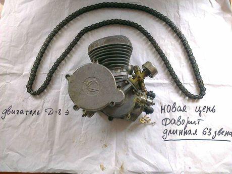 Мотор Д8Э новый и цепь фаворит
