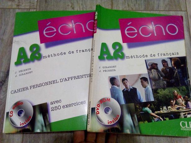 Учебник французского Echo methode de français А2