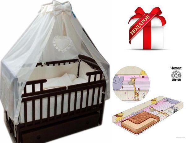 ДОСТАВКА 0 грн! НАБОР Кроватка для новорожденного + постельное + МАТР