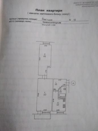 Продається квартира від господаря