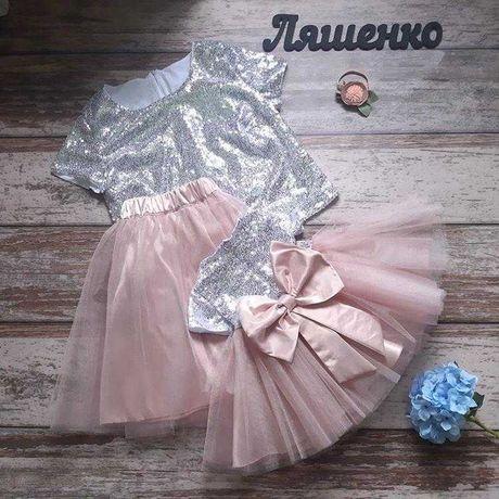 Фемели-лук платья