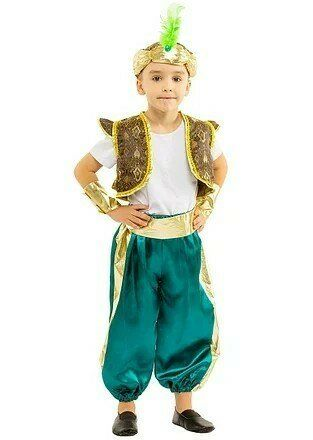 Карнавальний костюм Алладина,султана