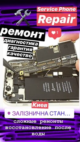 Ремонт материнской платы iPhone X 8+ Замена контроллера питания Модем