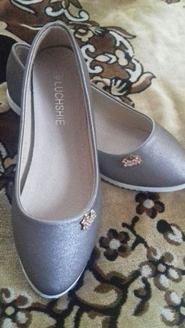Балетки -тапочки-туфли