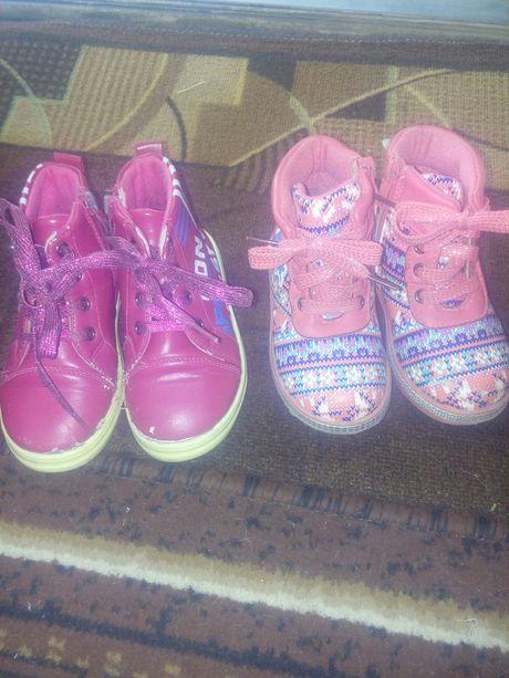 Ботиночки детские. Детская обувь.