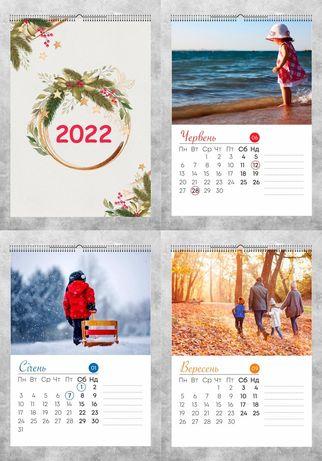 Календарь 2022 а4