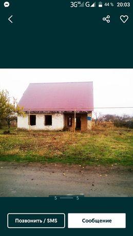 Срочно Продам участок с постройкой дома!!!Хорошый вариант под магазин
