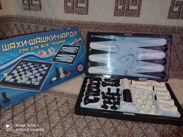 Шахматы, шашки, нарды НОВЫЕ