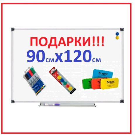 Магнитно - маркерная доска 90х120см с подарками!!!