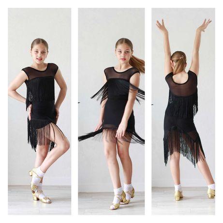 Комплект для танцев с бахромой детский / Одежда для танцев