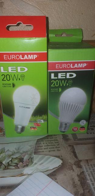 Led лампочки 20 Вт. Германское произ-во.