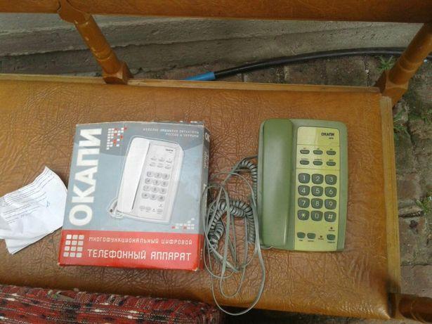 Телефон на цифровую связь