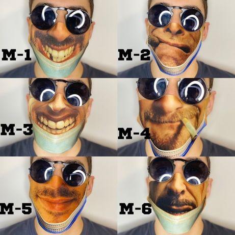 Защитная маска с принтом лица прикольный принт