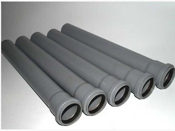 Трубы  пластиковые, 50 мм