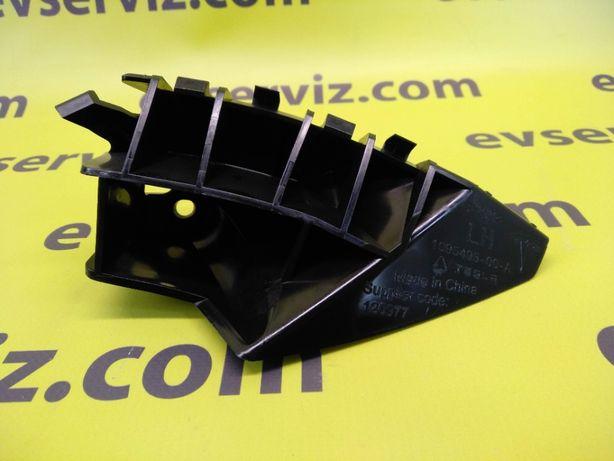 Крепление(ракушка) переднего бампера слева MS, MS2 1095495-00-A
