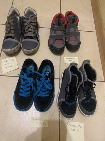 Взуття 31-33 розміру на хлопчика