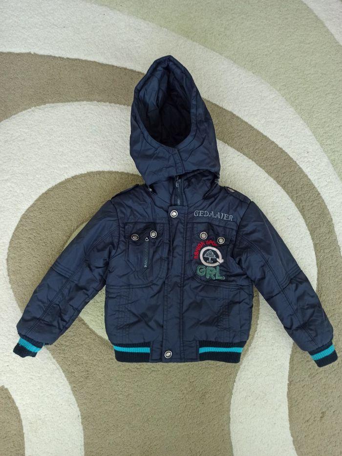 Зимняя курточка Кривой Рог - изображение 1