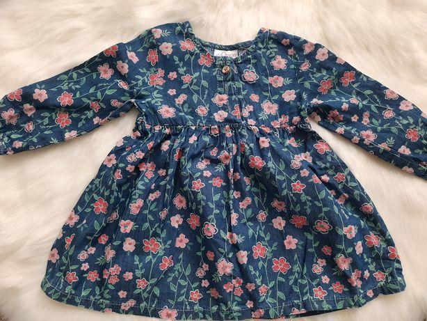 Sukienka pepko 74