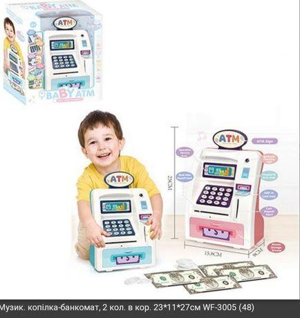 Музична копілка - банкомат