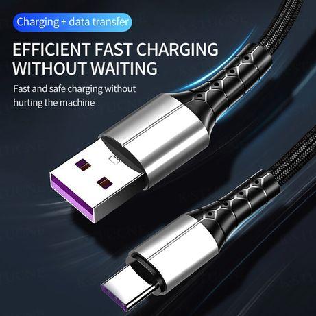 Кабель USB -Type C