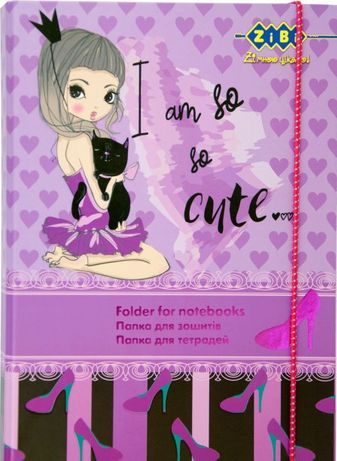 Папка на резинке ZiBi Art Effect Cute Girl B5 для тетрадей.