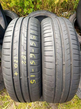 2X 195/65R15 Dunlop 2018r 7.5mm Faktura Gwarancja ADIGO