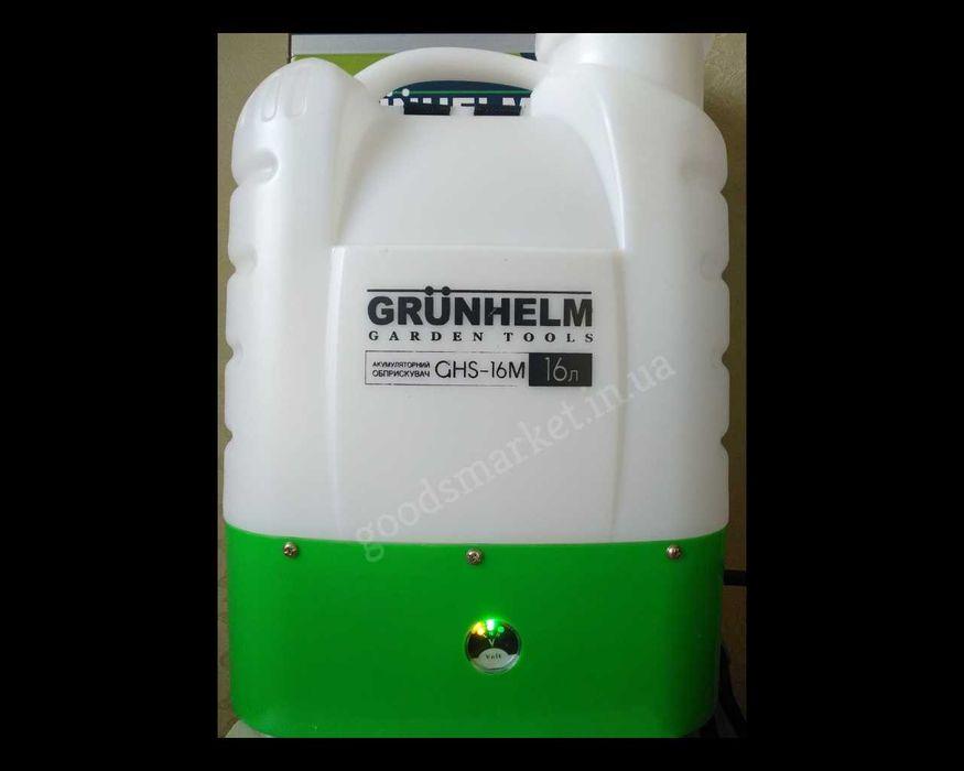 Аккумуляторный опрыскиватель GRUNHELM GHS-16M (6 насадок) Гарантия. Запорожье - изображение 1