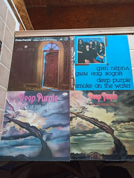 Deep Purple - Stormbringer, Smoke on the Water,The House of Blue Light