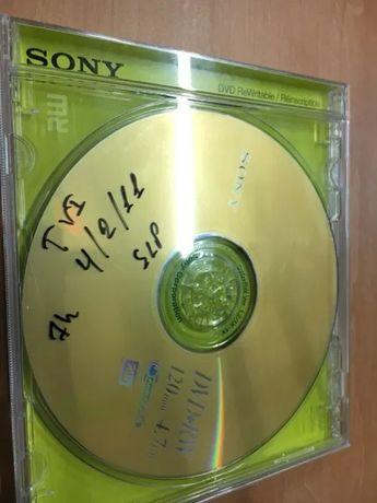 DVD +RW Sony regraváveis (conjuntos de 50 unidades)