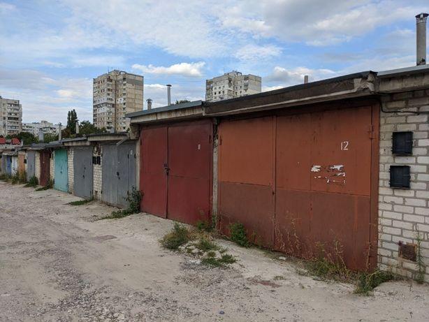 Продам капитальный гараж, м. Студенческая, возле 520, 521, 522 мрн