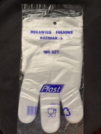 Rękawice foliowe L 100szt - 50opakowan